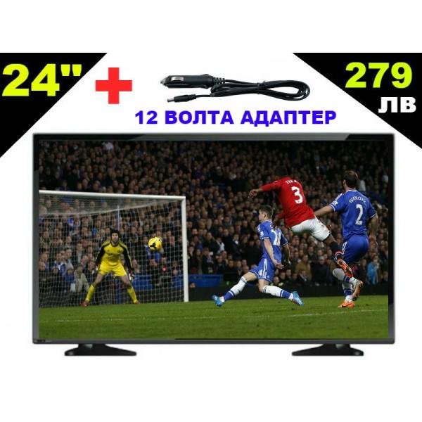 24 Инча HD LED телевизор с цифров тунер Elite LED 24V12HD-12V