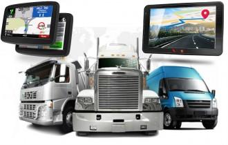 Каква навигация за камион да изберем
