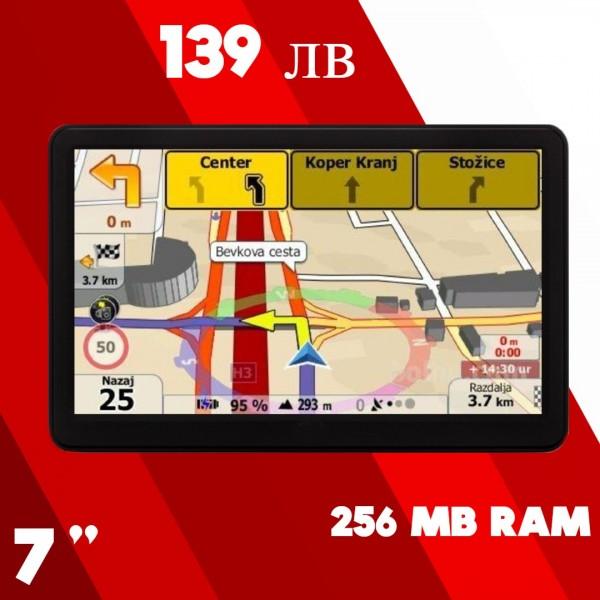 GPS НАВИГАЦИЯ DW7 EU FM, 256MB RAM, 800MHZ, 8GB