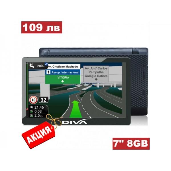 GPS НАВИГАЦИЯ DIVA 708S EU, 7 ИНЧА, 8 GB