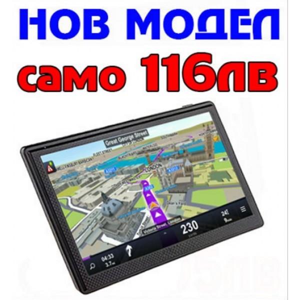 GPS НАВИГАЦИЯ MEDIATEK MK-778 FMHD EU