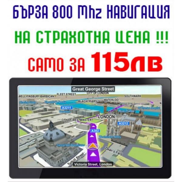 GPS НАВИГАЦИЯ MEDIATEK IRON FMHD EU