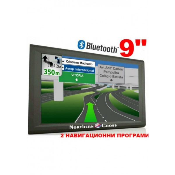 GPS НАВИГАЦИЯ NORTHERN CROSS NC-Q9 EU, 9 ИНЧА, BLUETOOTH, AV IN, 2 ПРОГРАМИ