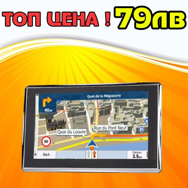GPS НАВИГАЦИЯ WEST ROAD WR-4084S FMHD EU 800MHZ