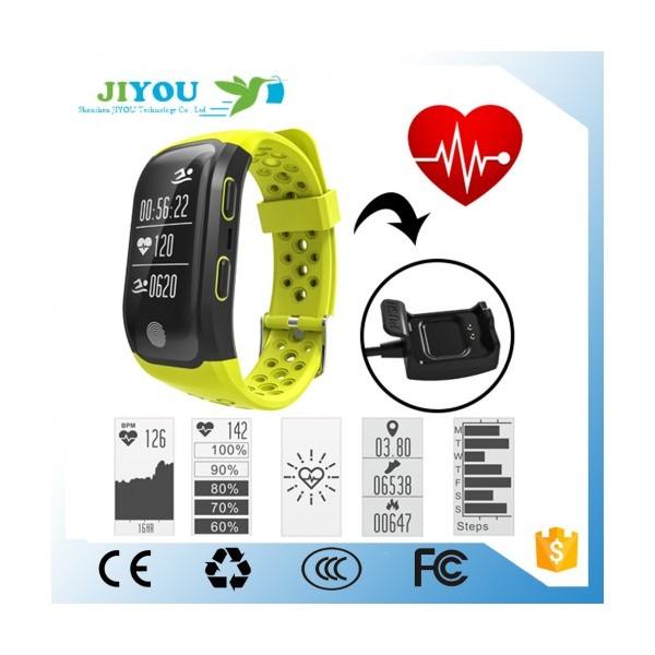 Влагоустойчива GPS смарт гривна Smart technology S908