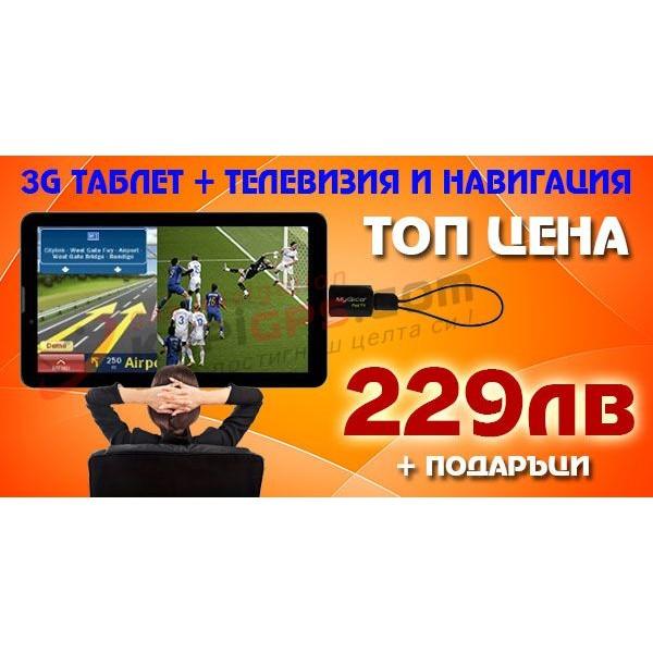 3G ТАБЛЕТ DIVA M703G С НАВИГАЦИЯ ЗА ЕВРОПА И TV ТУНЕР