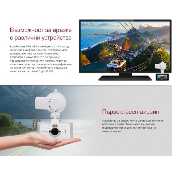 ВИДЕОРЕГИСТРАТОР PRESTIGIO ROADRUNNER PCDVRR570